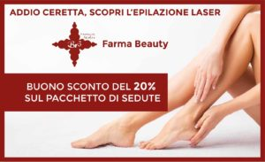 couponceretta
